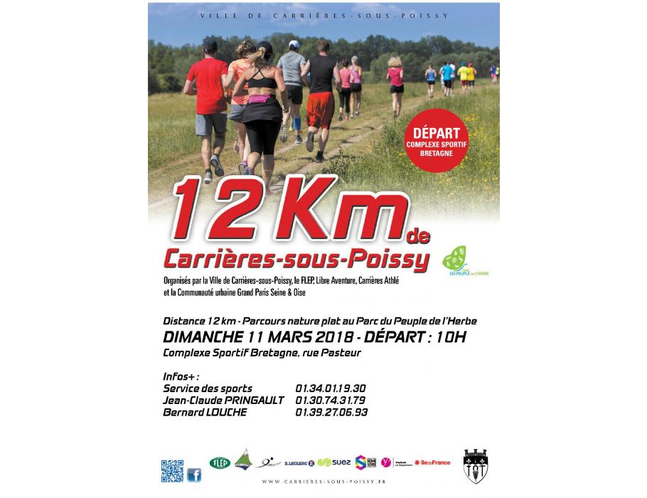 Affiche 9° édition des 12 km de Carrières-sous-Poissy