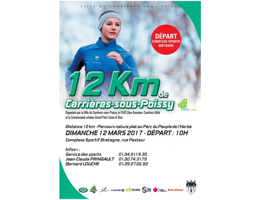 Affiche 8° édition des 12 km de Carrières-sous-Poissy